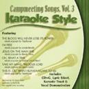 Karaoke Style: Campmeeting Songs, Vol. 3